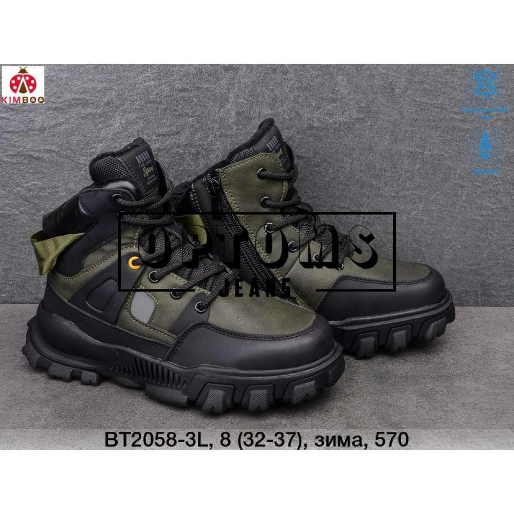 Детская обувь bt2058-3l (32-37) фото