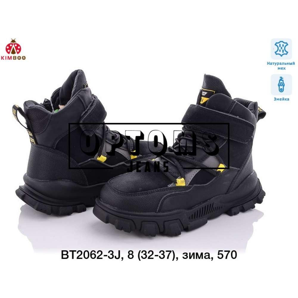 Детская обувь bt2062-3j (32-37) фото