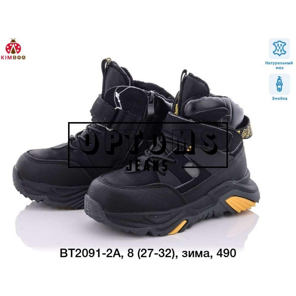 Детская обувь bt2091-2a (27-32) фото