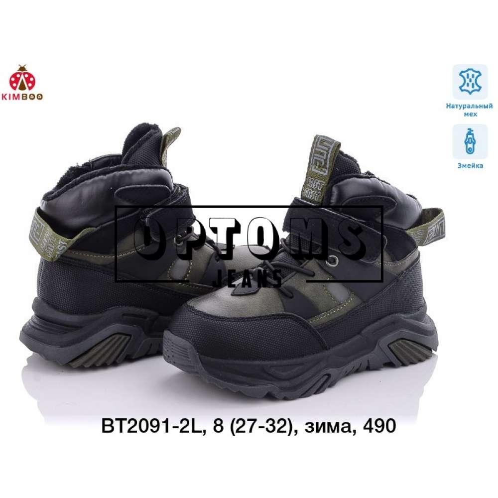 Детская обувь bt2091-2l (27-32) фото