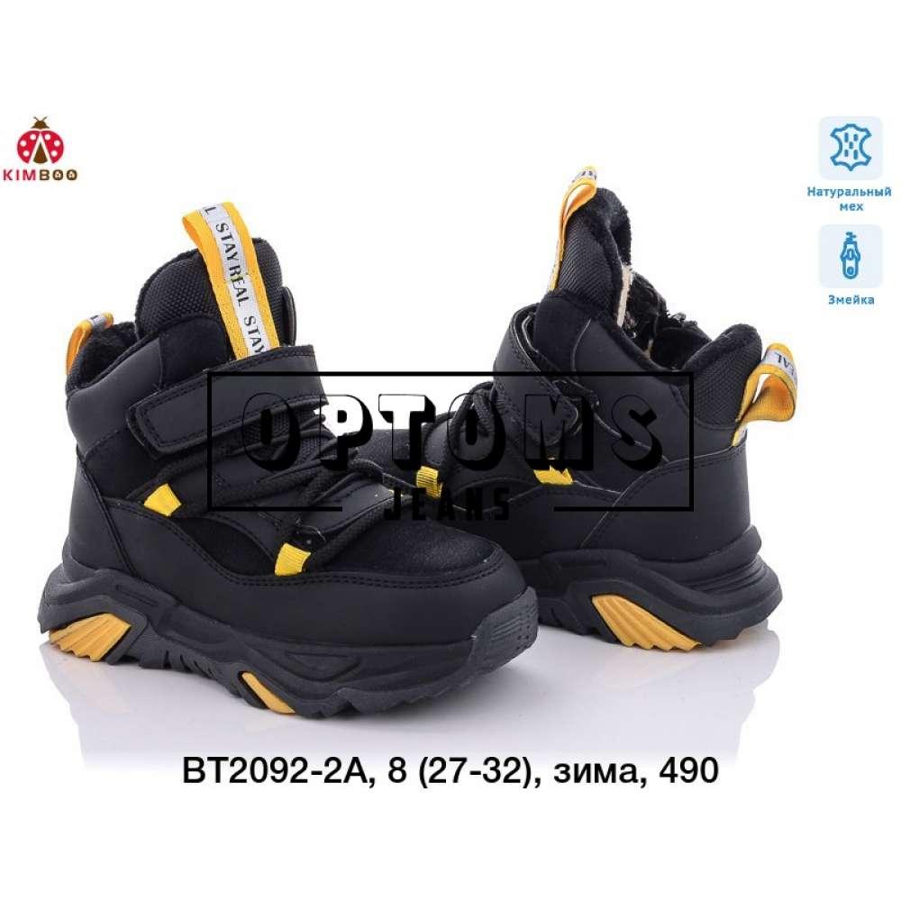 Детская обувь bt2092-2a (27-32) фото