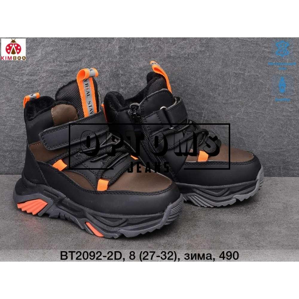 Детская обувь bt2092-2d (27-32) фото