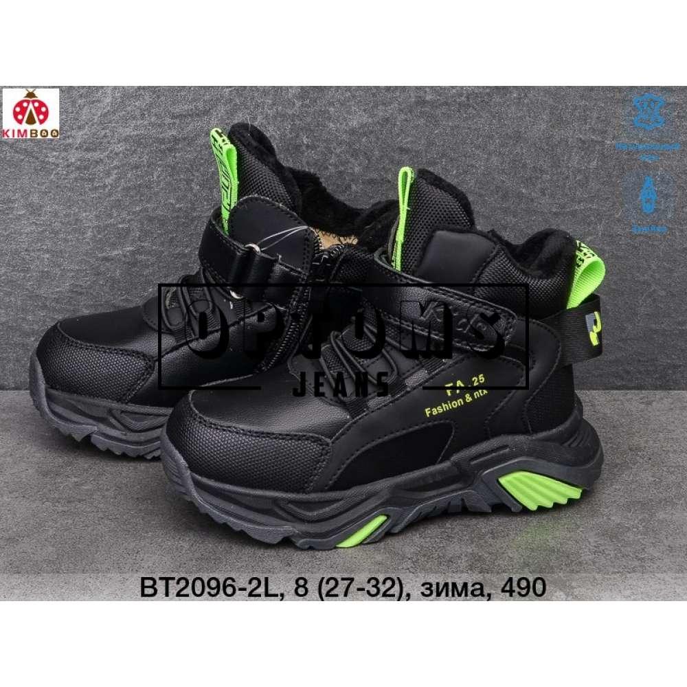 Детская обувь bt2096-2l (27-32) фото