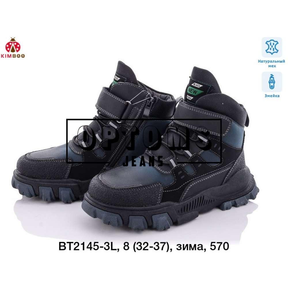 Детская обувь bt2145-3l (32-37) фото
