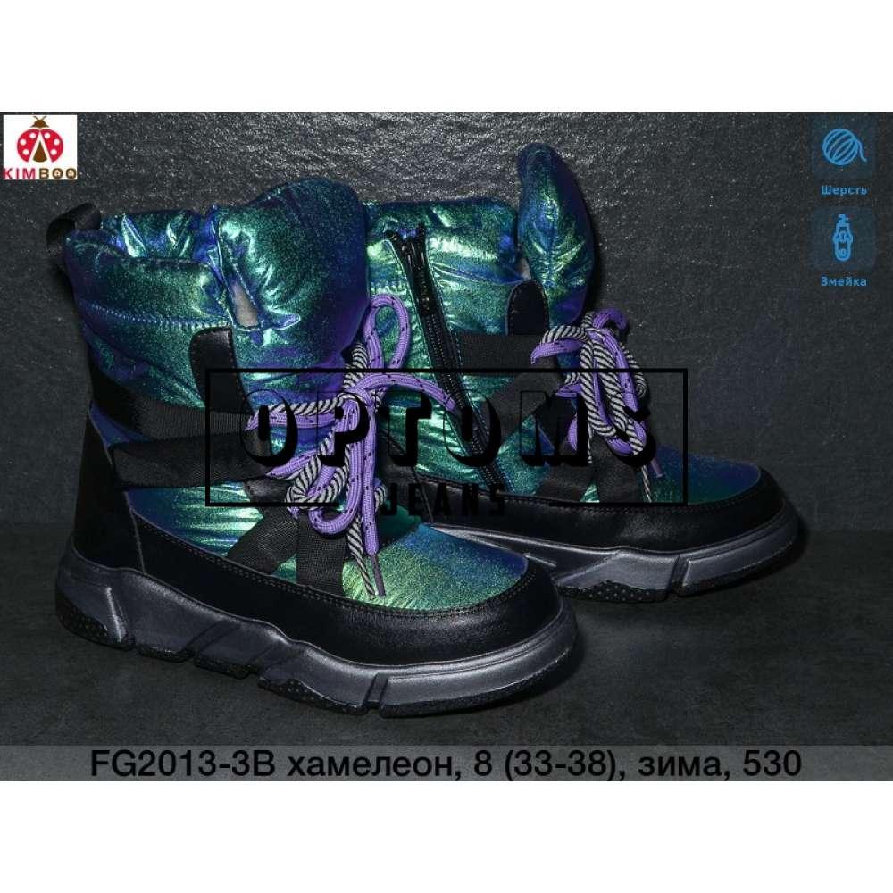 Детская обувь fg2013-3b (33-38) фото