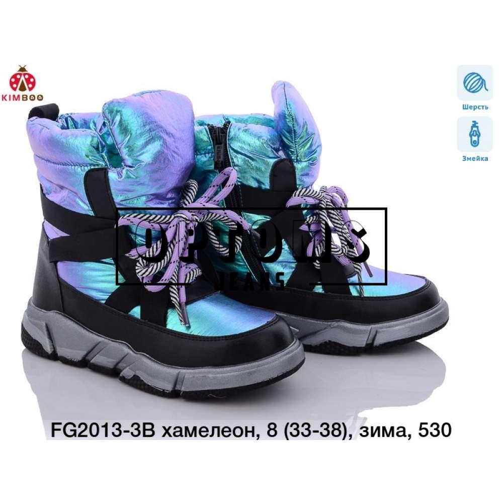 Детская обувь fg2013-3c (33-38) фото