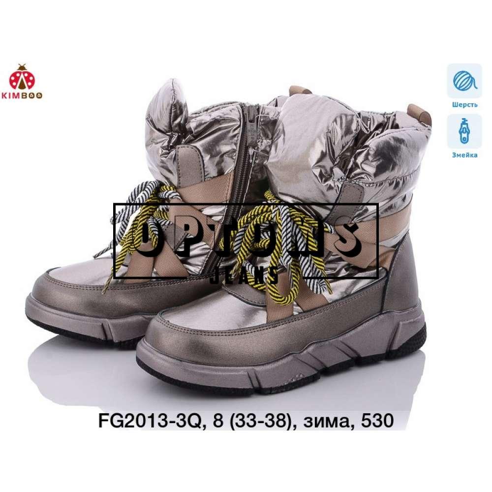 Детская обувь fg2013-3q (33-38) фото