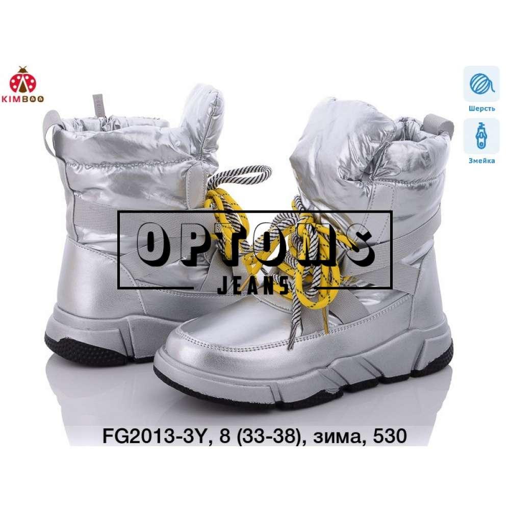 Детская обувь fg2013-3y (33-38) фото