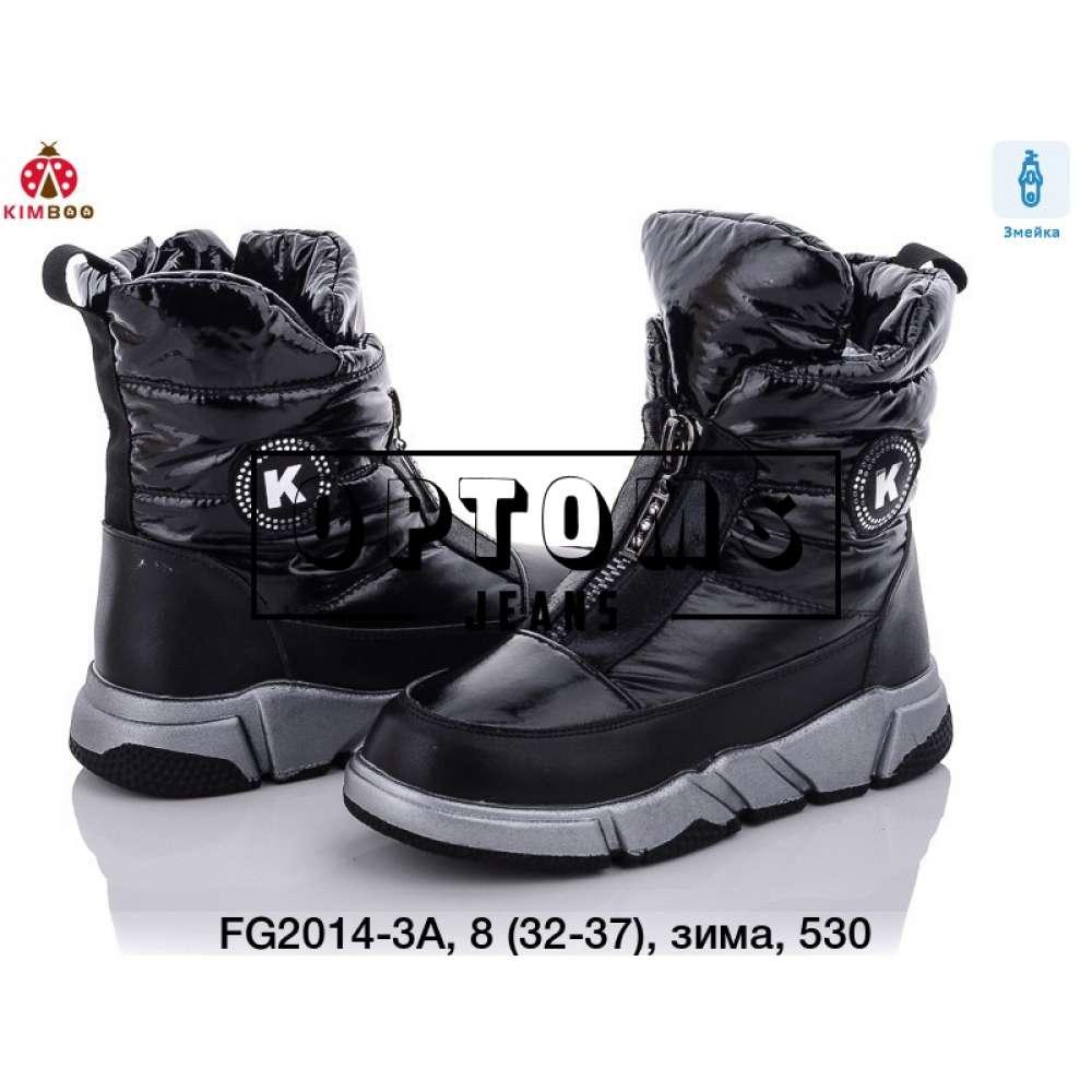 Детская обувь fg2014-3a (32-37) фото