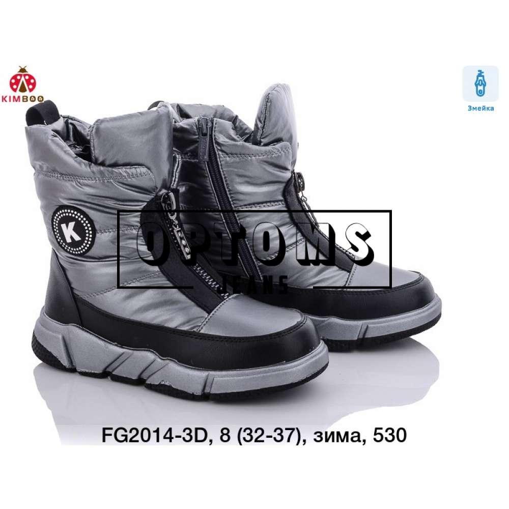 Детская обувь fg2014-3d (32-37) фото