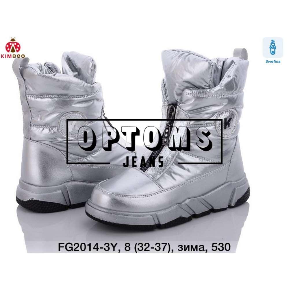 Детская обувь fg2014-3y (32-37) фото