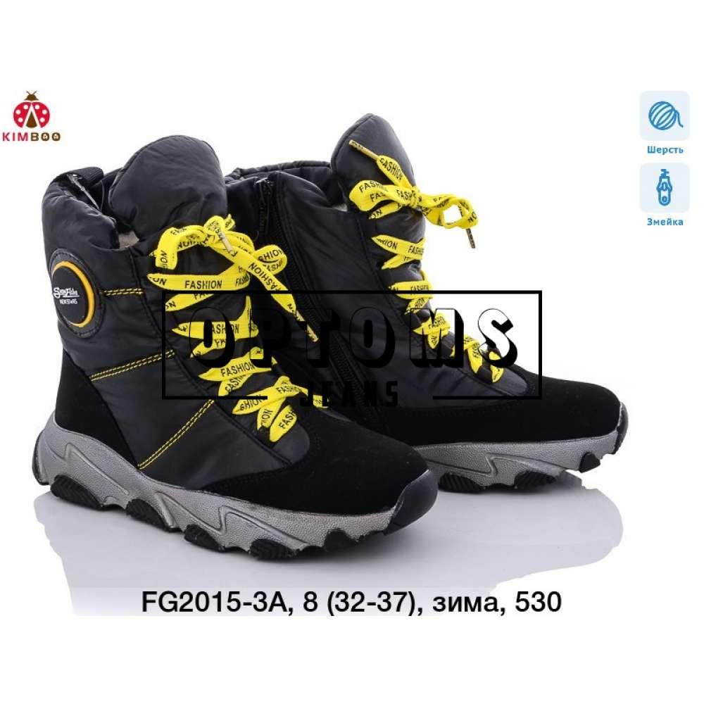 Детская обувь fg2015-3a (33-38) фото