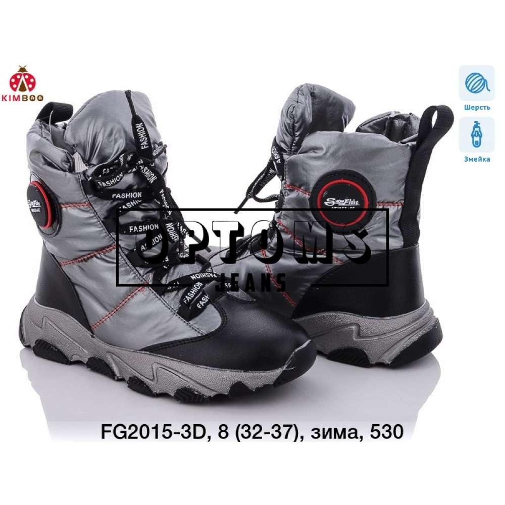 Детская обувь fg2015-3d(33-38) фото