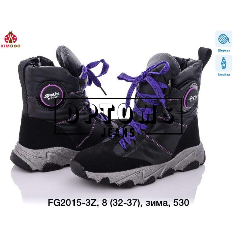 Детская обувь fg2015-3z(33-38) фото