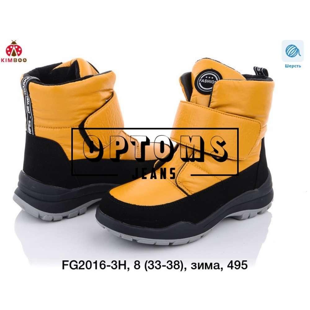 Детская обувь fg2016-3h (33-38) фото