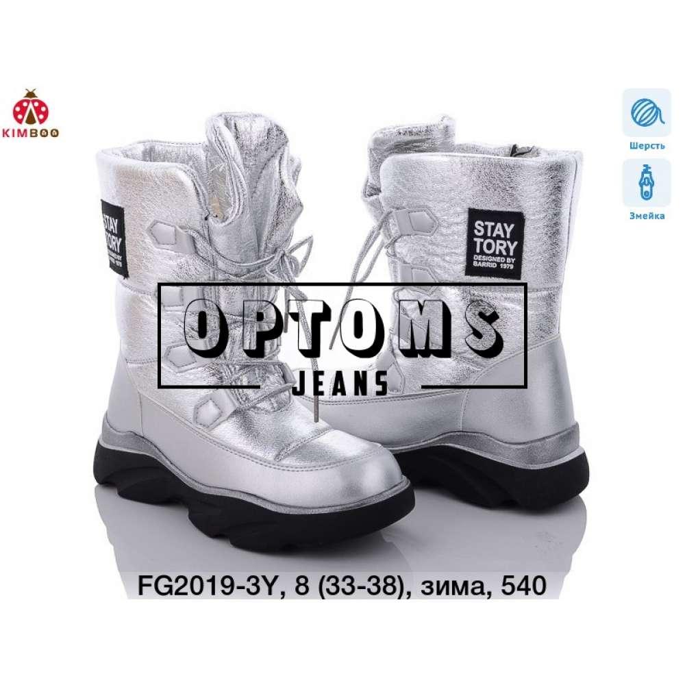 Детская обувь fg2019-3y (32-37) фото