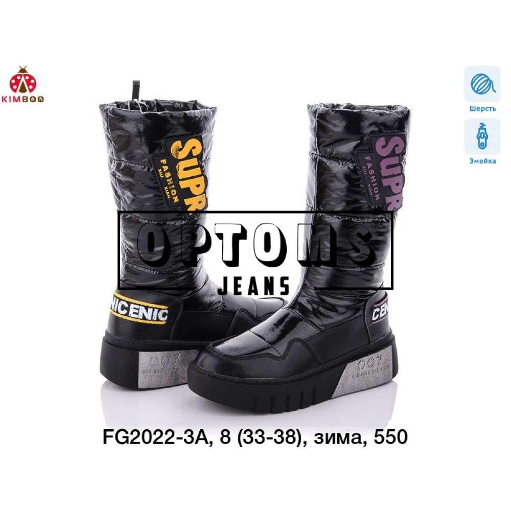 Детская обувь fg2022-3a (33-38) фото