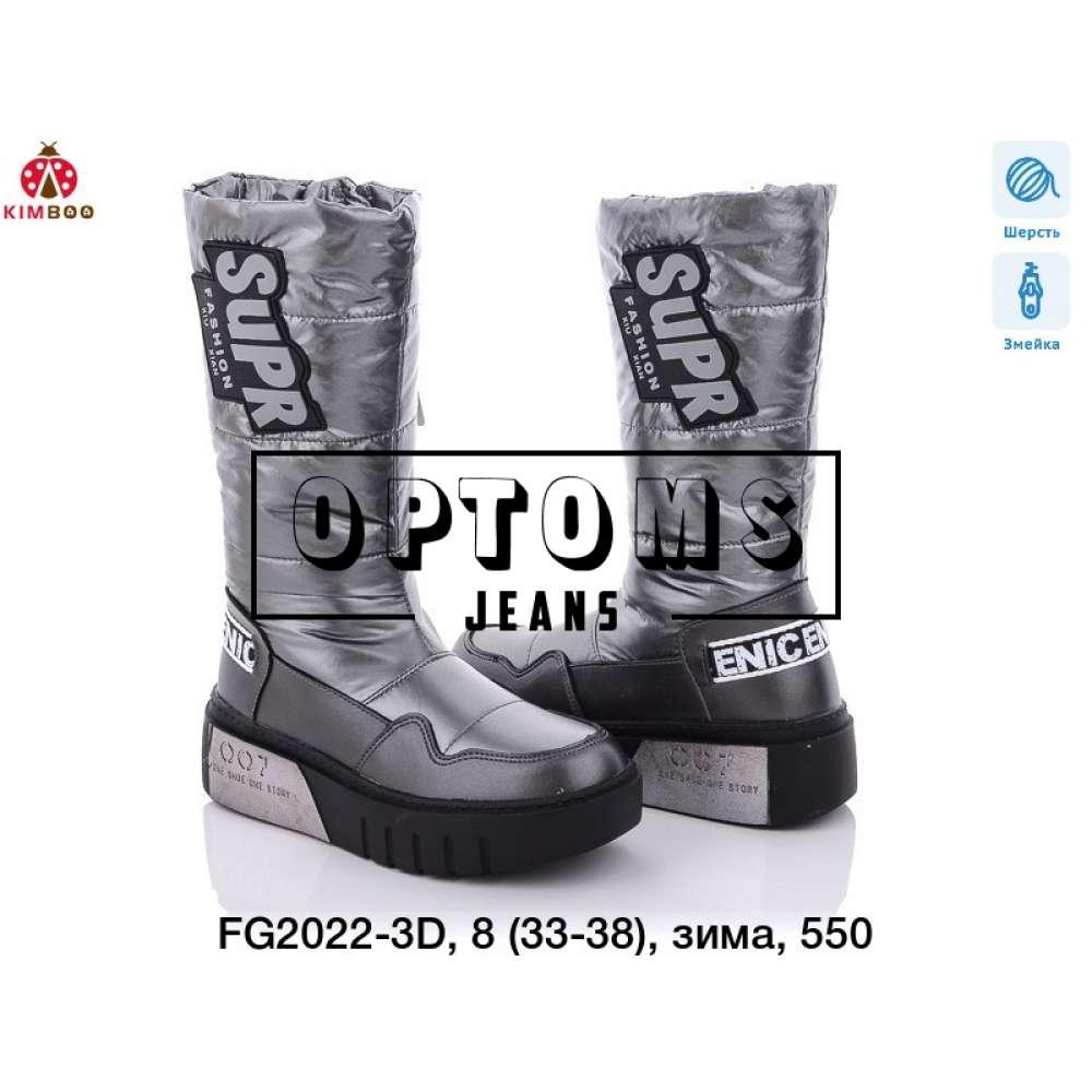 Детская обувь fg2022-3d (33-38) фото