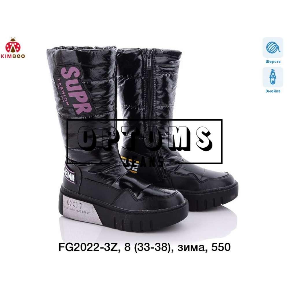 Детская обувь fg2022-3z (33-38) фото
