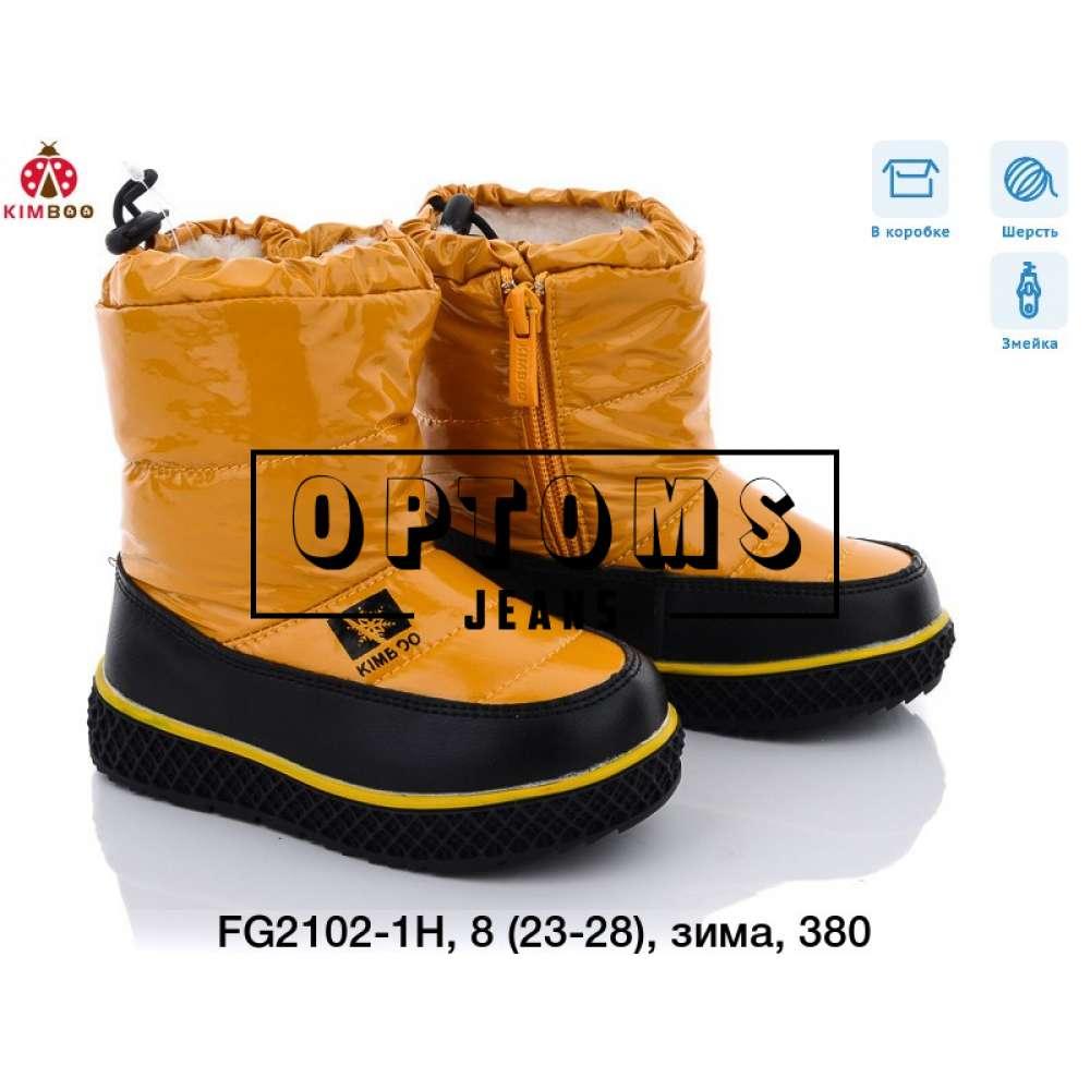 Детская обувь fg2102-2h (23-28) фото