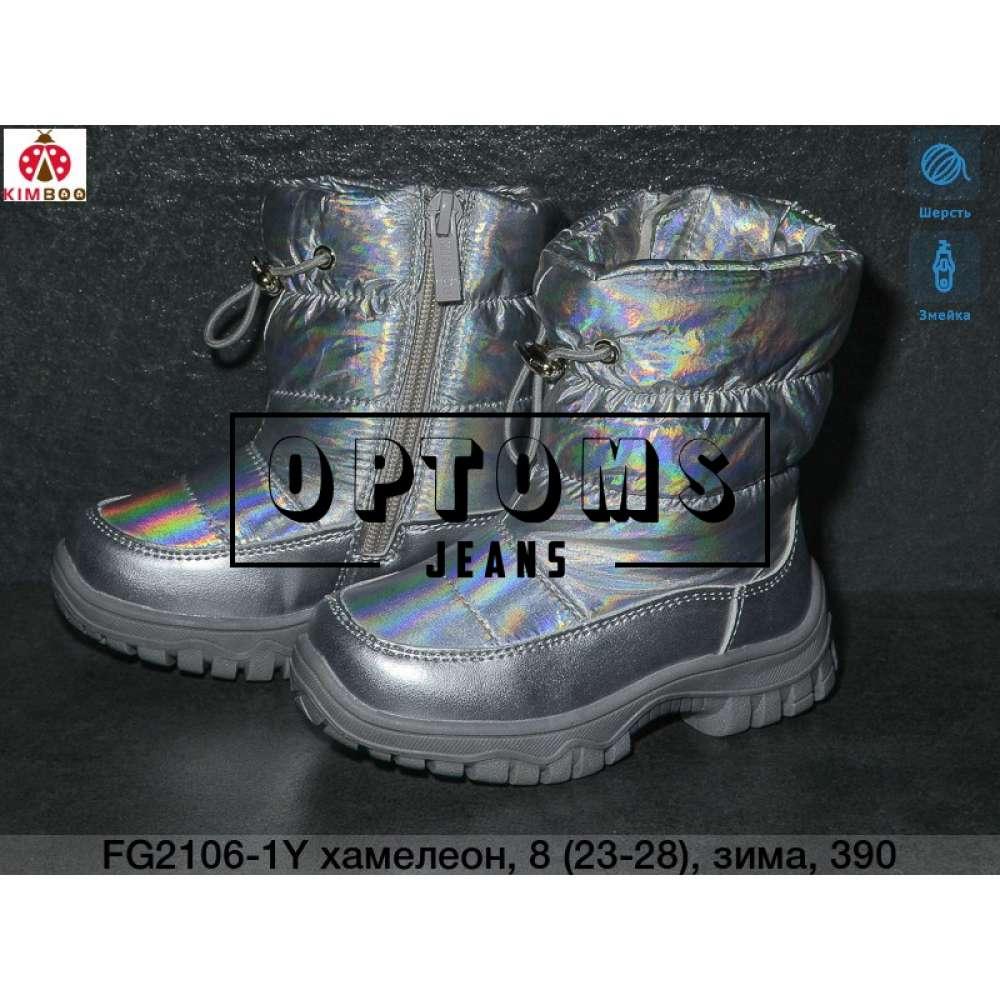 Детская обувь fg2106-1y (23-28) фото