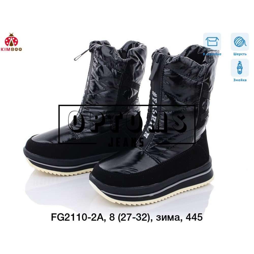 Детская обувь fg2110-2a (27-32) фото