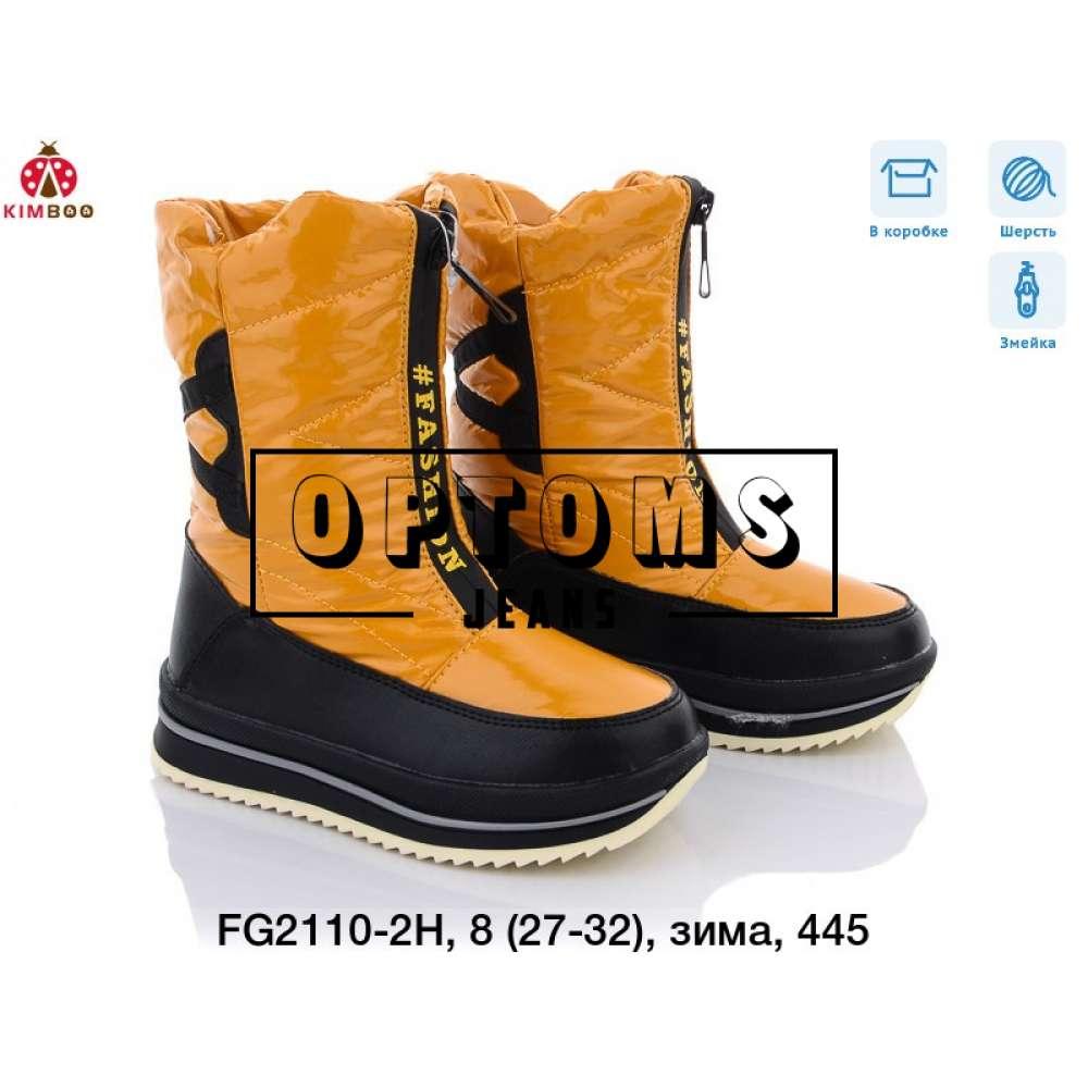 Детская обувь fg2110-2h (27-32) фото