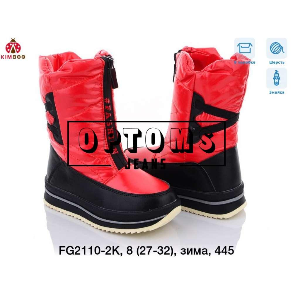 Детская обувь fg2110-2k (27-32) фото