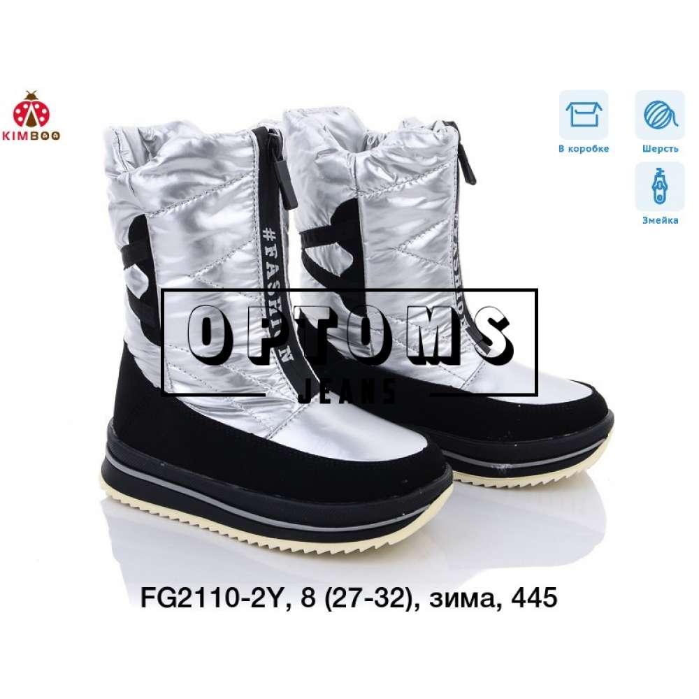 Детская обувь fg2110-2y (27-32) фото