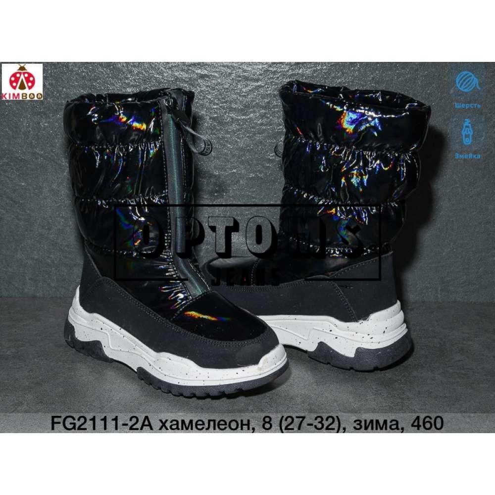 Детская обувь fg2111-2a (27-32) фото