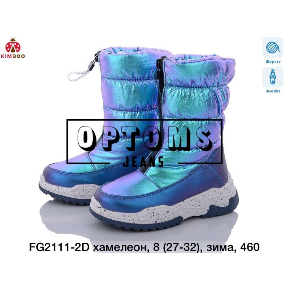Детская обувь fg2111-2d (27-32) фото