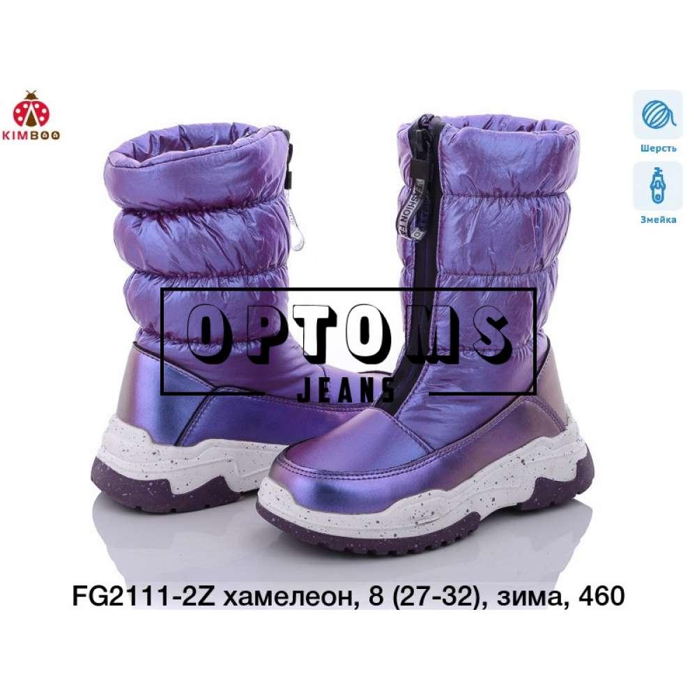 Детская обувь fg2111-2z (27-32) фото