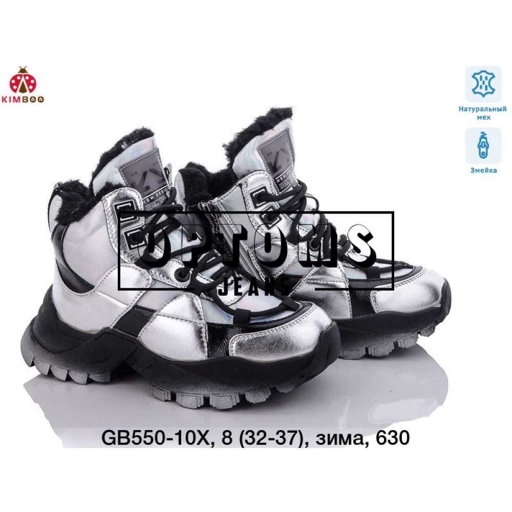 Детская обувь gb550-10x (32-37) фото