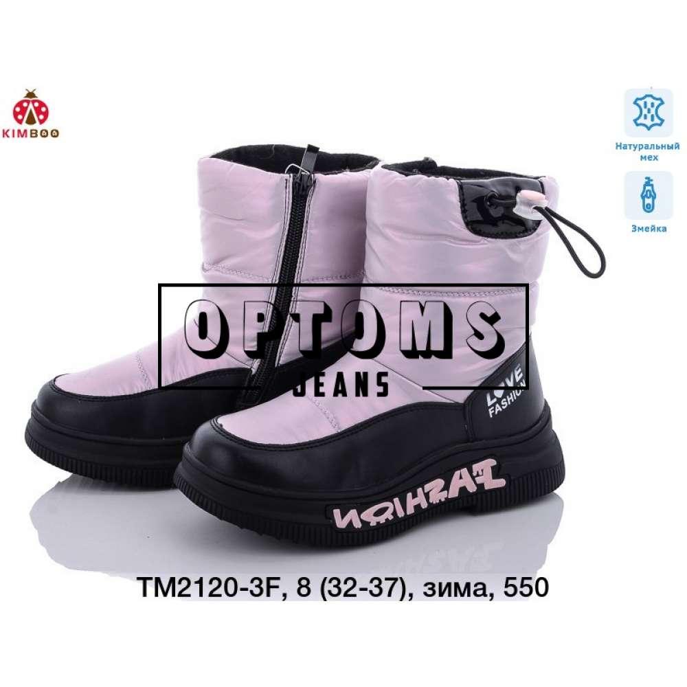 Детская обувь tm2120-3f (32-37) фото