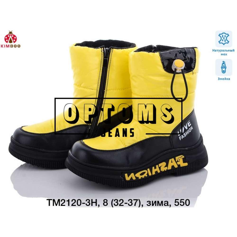 Детская обувь tm2120-3m (32-37) фото