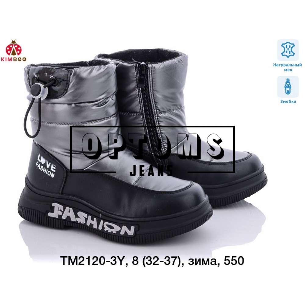 Детская обувь tm2120-3y (32-37) фото