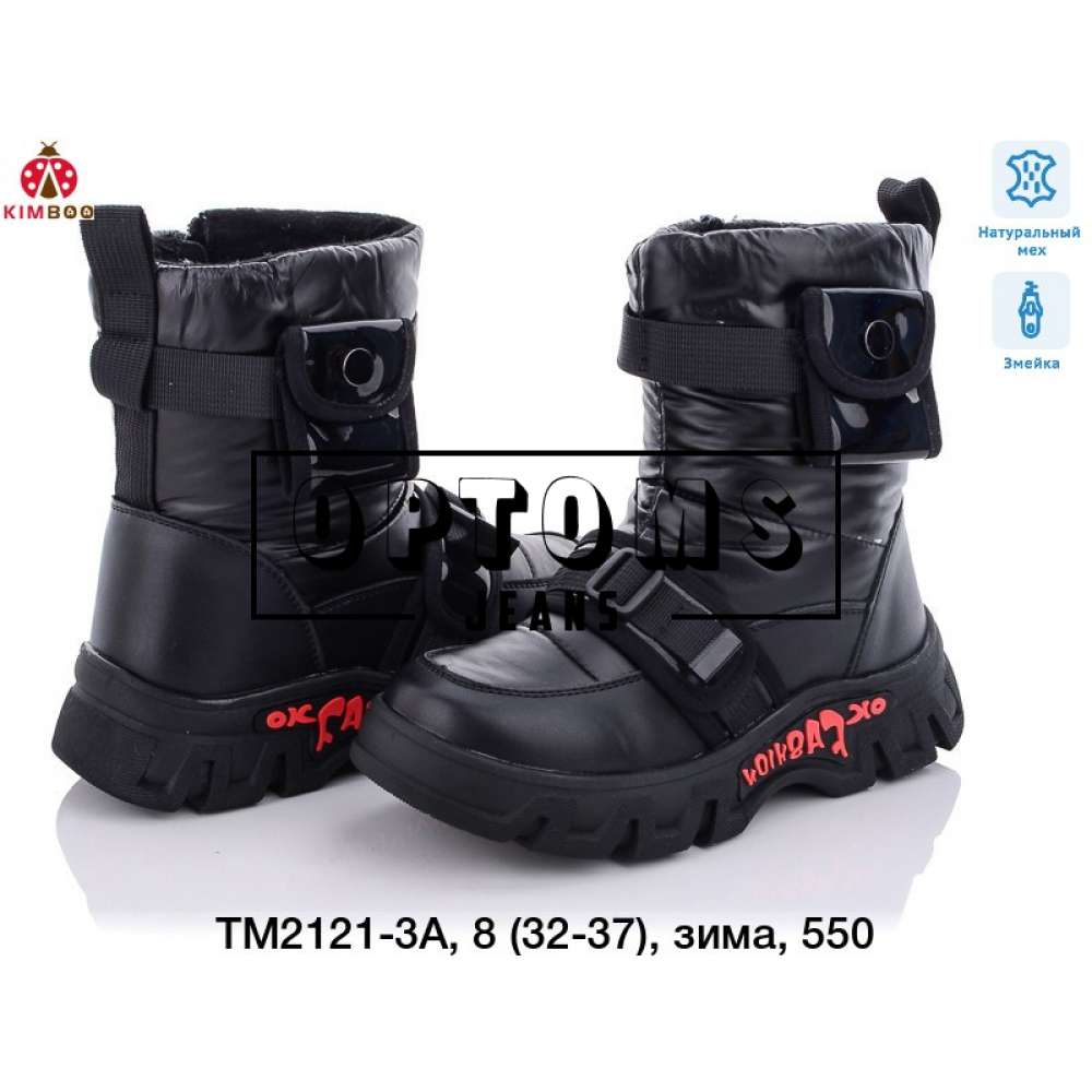 Детская обувь tm2121-3a (32-37) фото