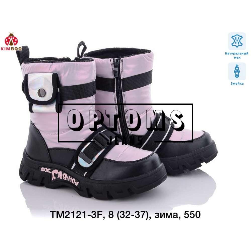 Детская обувь tm2121-3f (32-37) фото