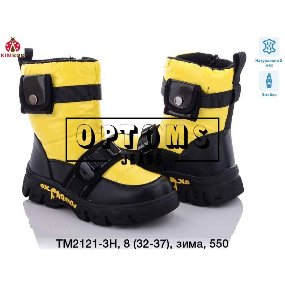 Детская обувь tm2121-3h (32-37) фото