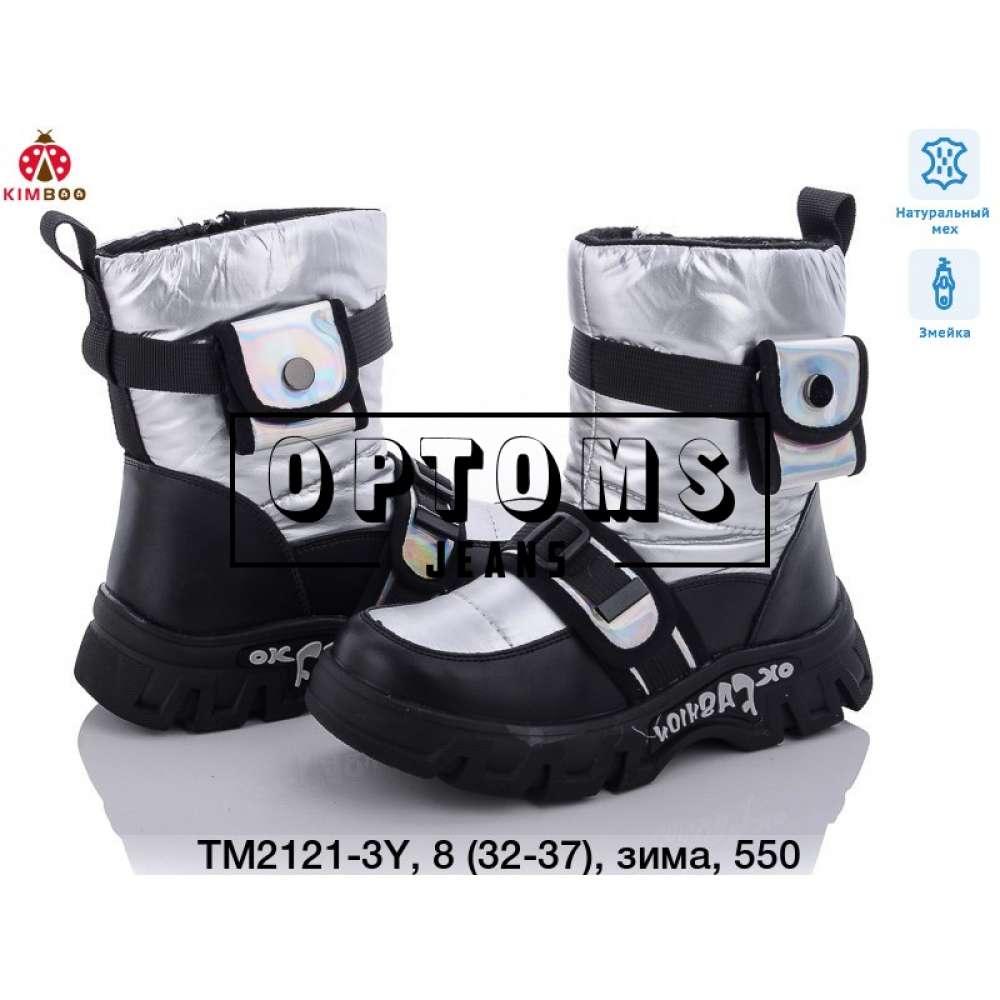 Детская обувь tm2121-3y (32-37) фото