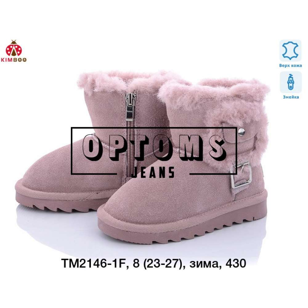 Детская обувь tm2146-1f (23-27) фото
