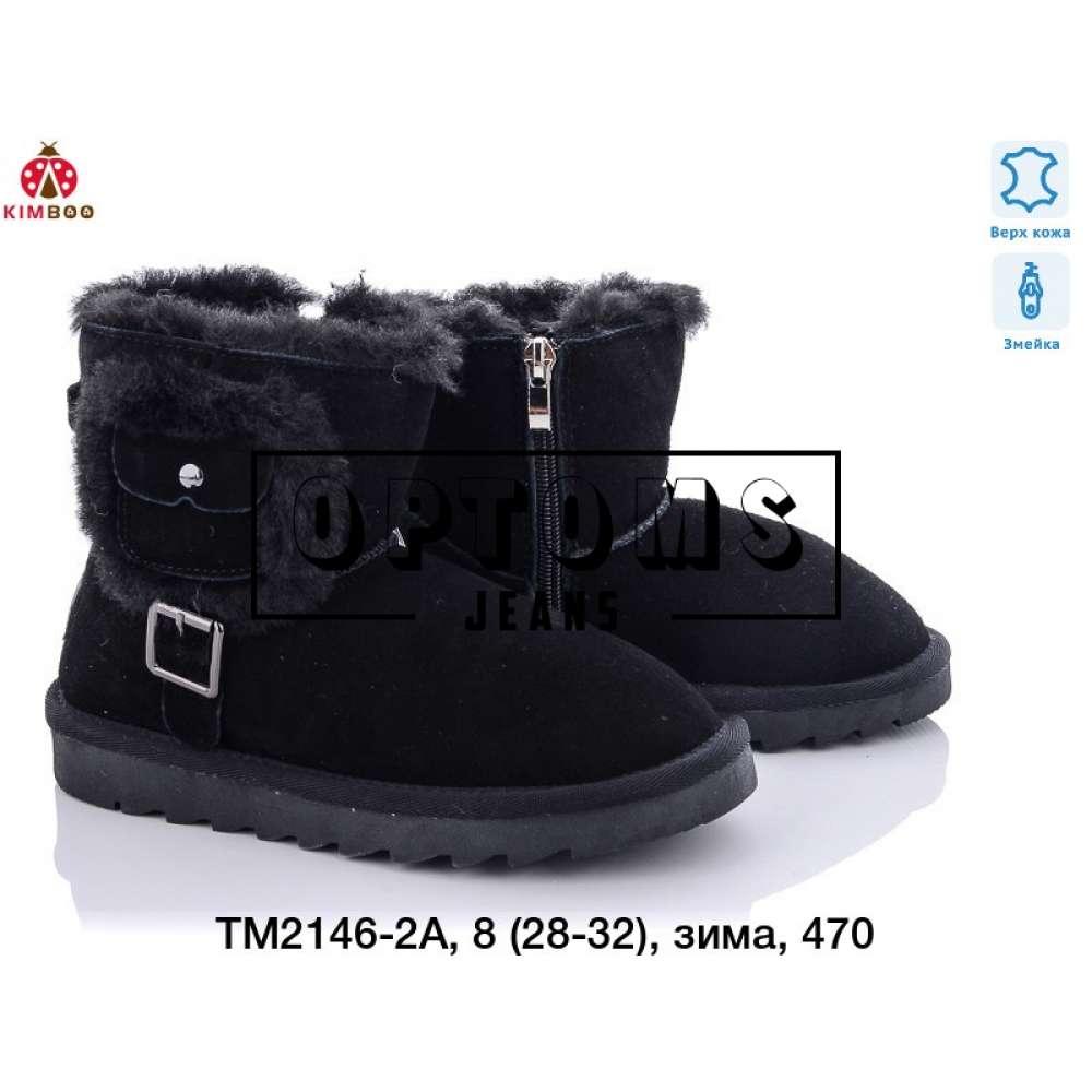 Детская обувь tm2146-2a (28-32) фото
