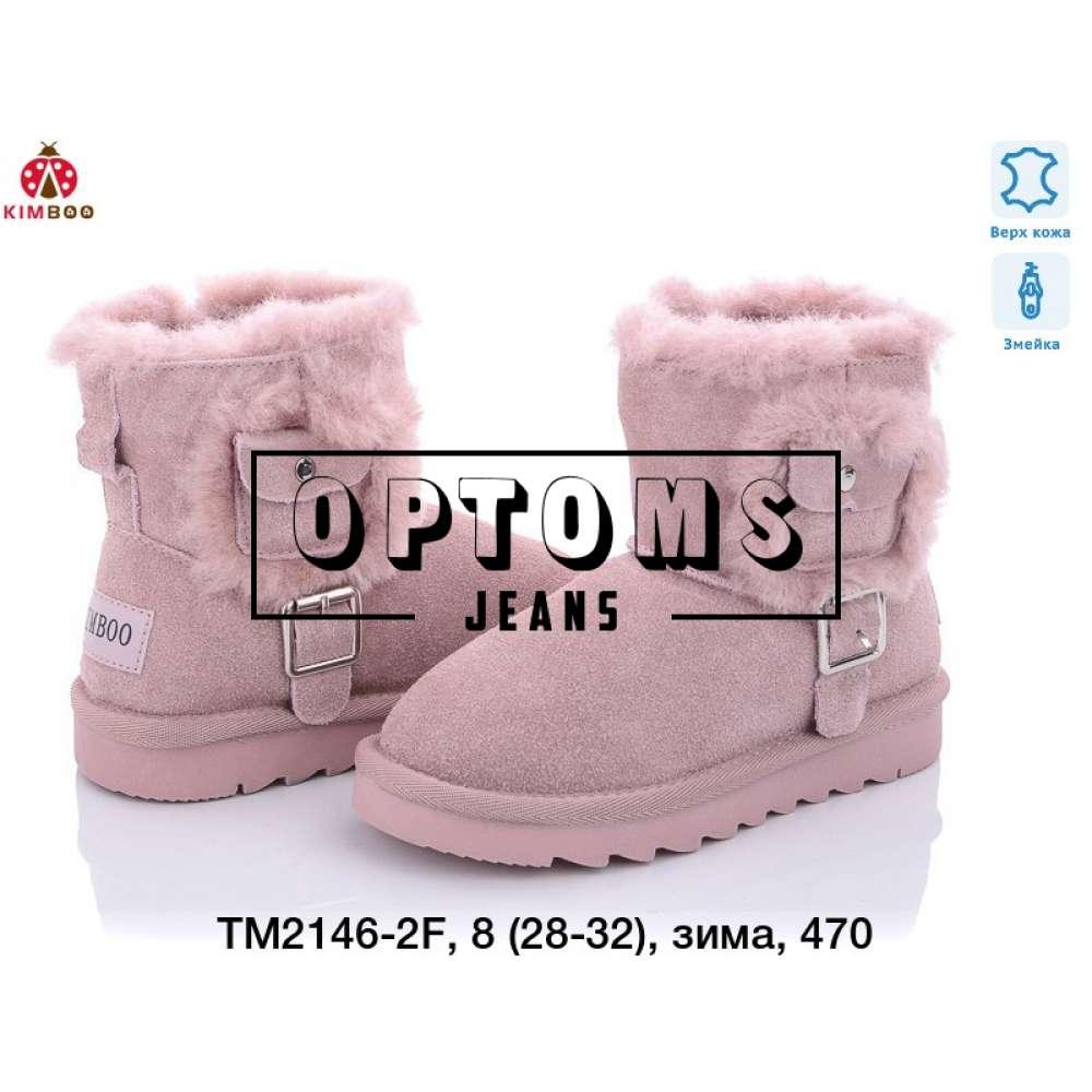 Детская обувь tm2146-2f (28-32) фото