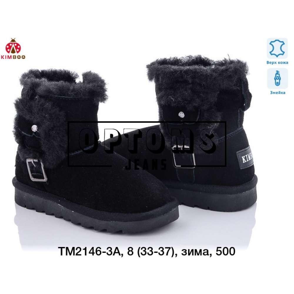 Детская обувь tm2146-3a (33-37) фото