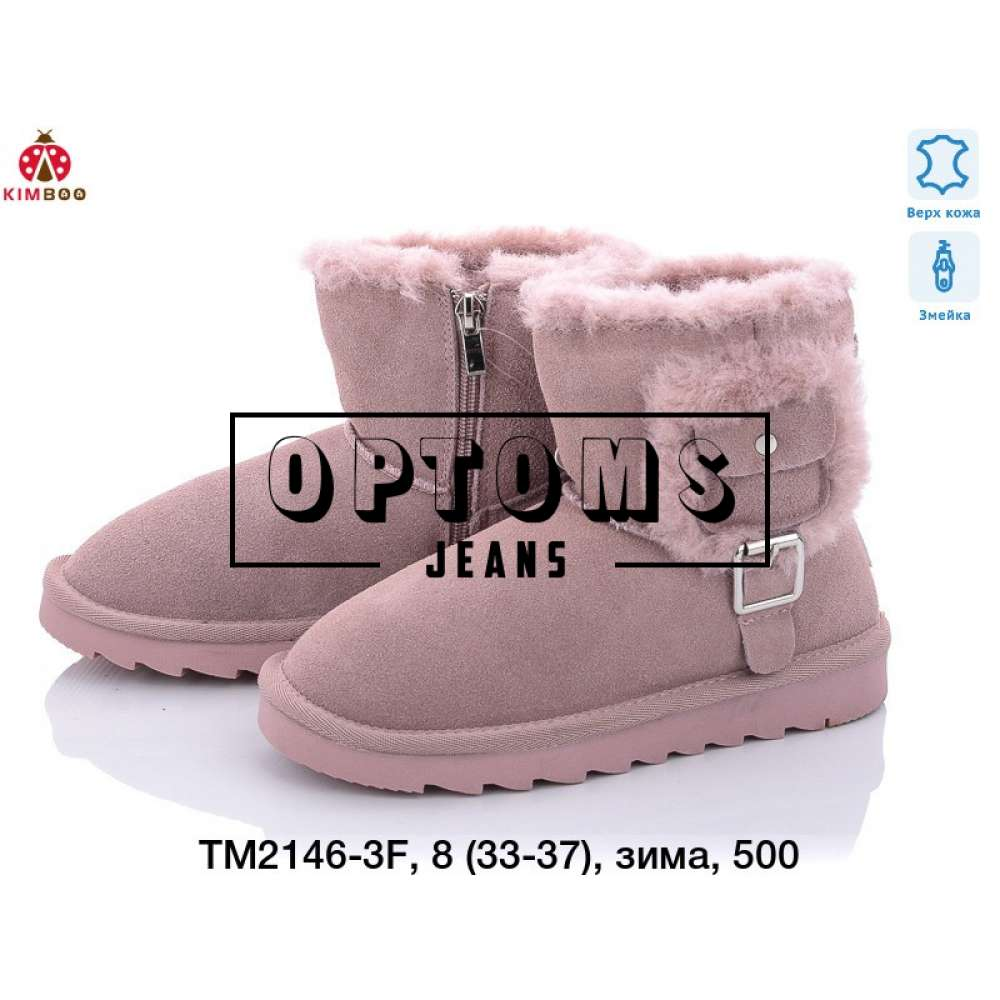 Детская обувь tm2146-3f (33-37) фото