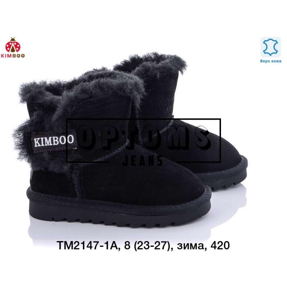 Детская обувь tm2147-1a (23-27) фото