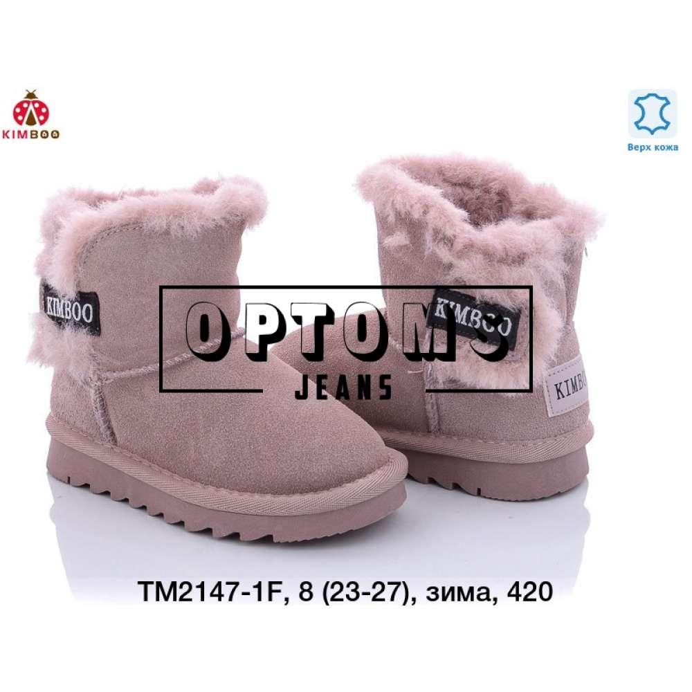 Детская обувь tm2147-1f (23-27) фото