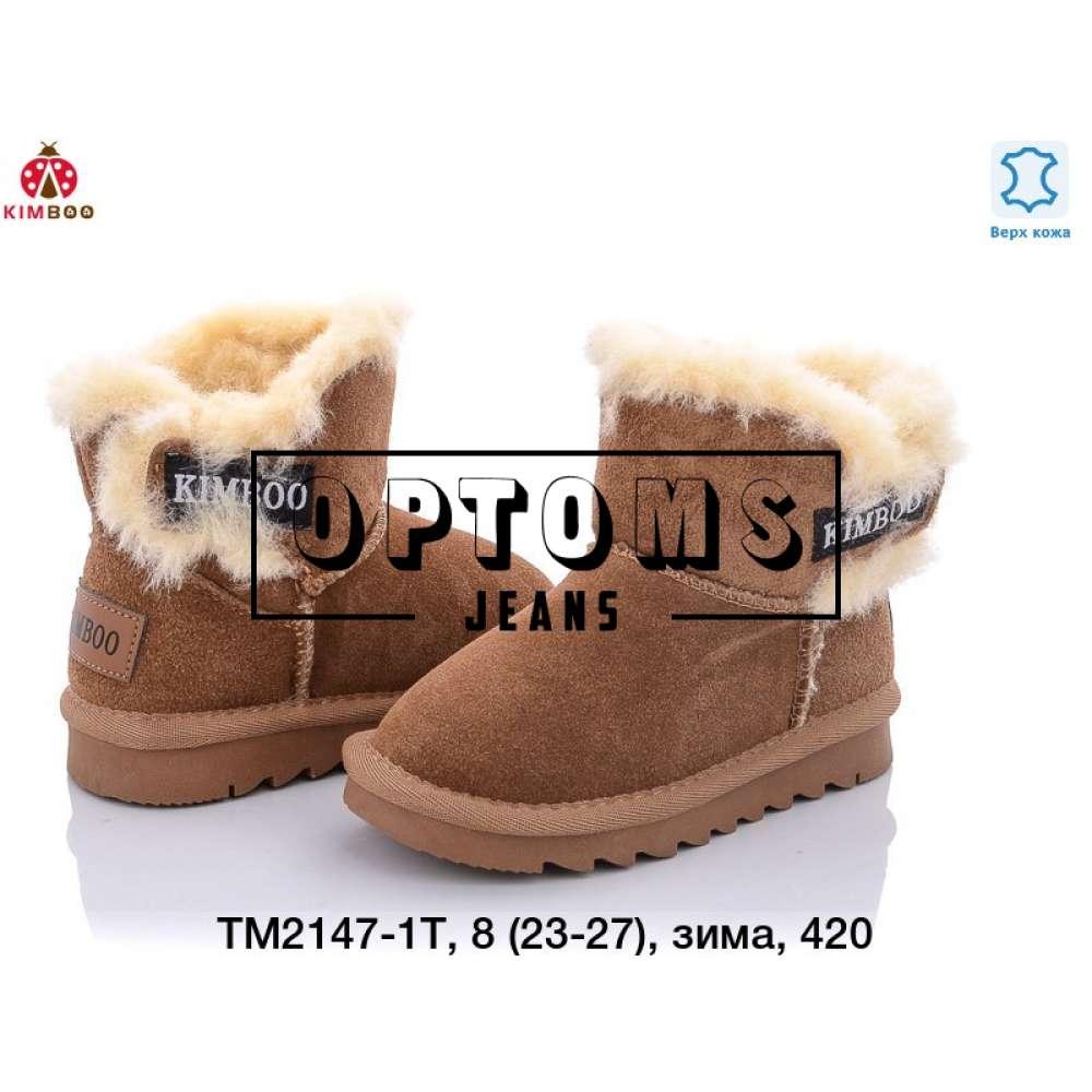 Детская обувь tm2147-1t (23-27) фото