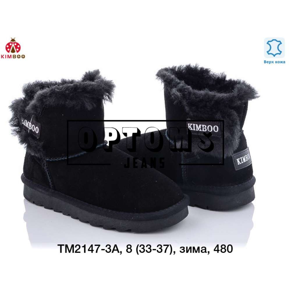 Детская обувь tm2147-3a (33-37) фото