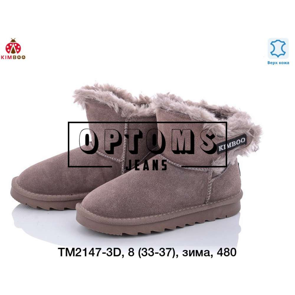 Детская обувь tm2147-3d (33-37) фото